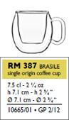 brasile single origin cup