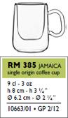 jamaica single origin cup